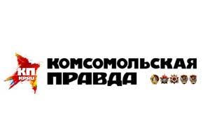 Чем российские вузы собираются привлекать иностранных студентов в 2018 году? Комсомольская Правда