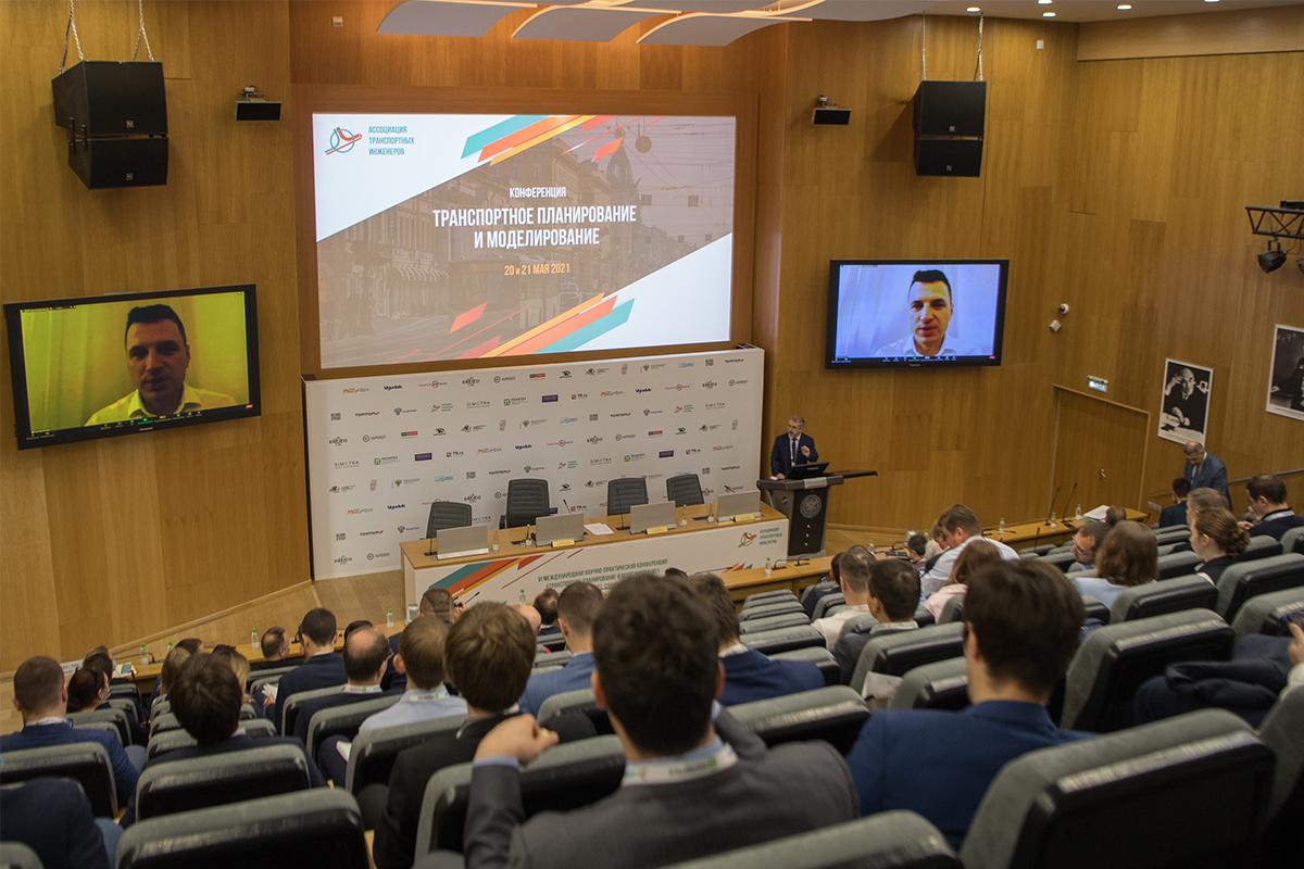 Смешанный формат конференции позволил принять в ней участие около 2000 человек