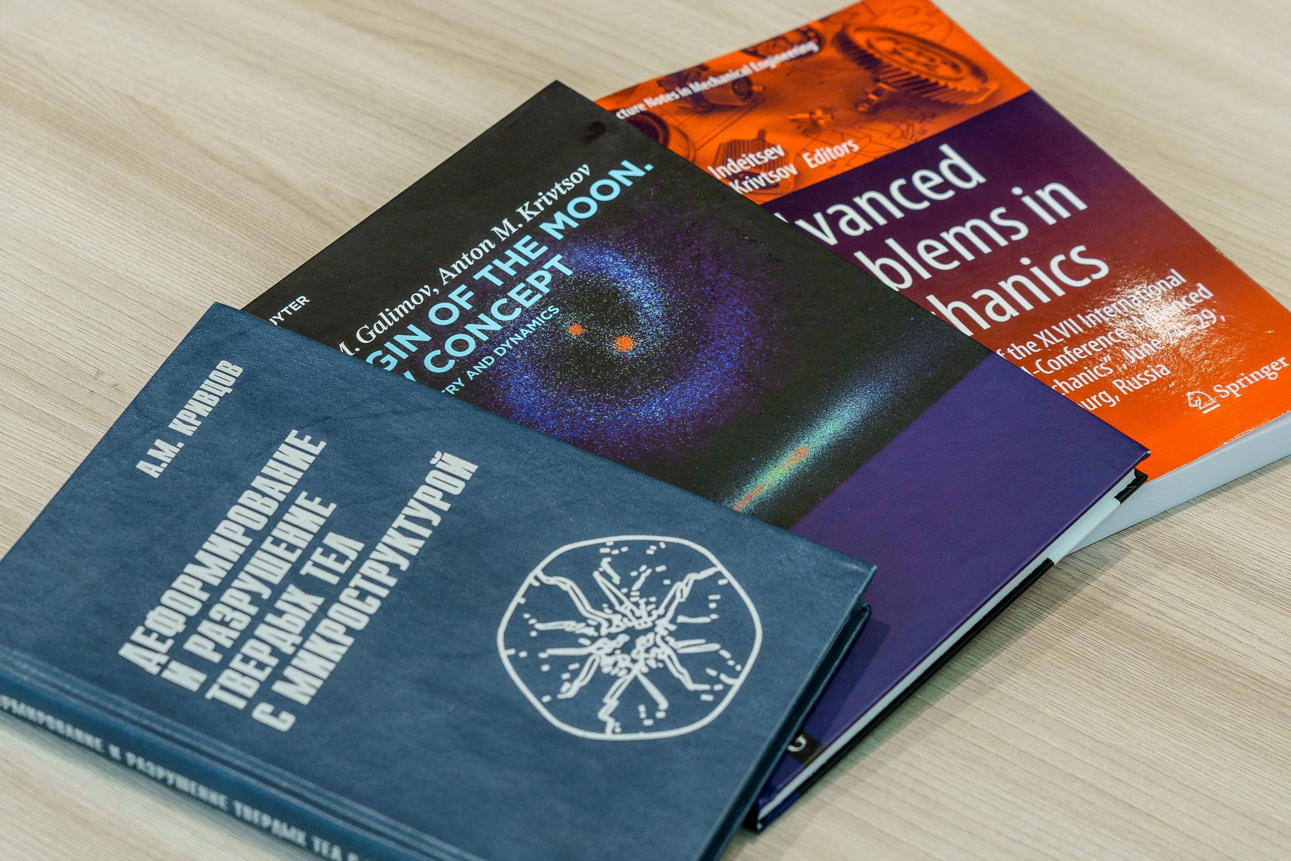 Антон Кривцов является автором научных книг
