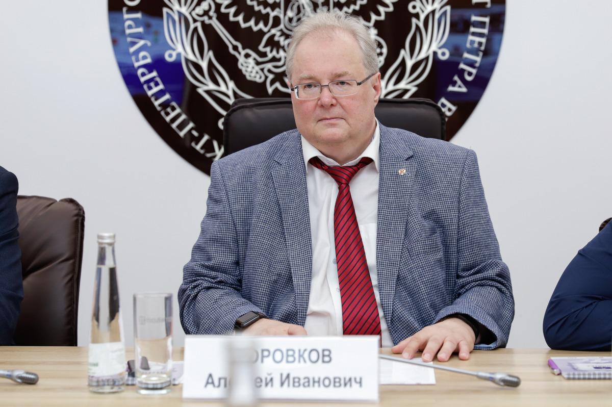 Алексей Боровков