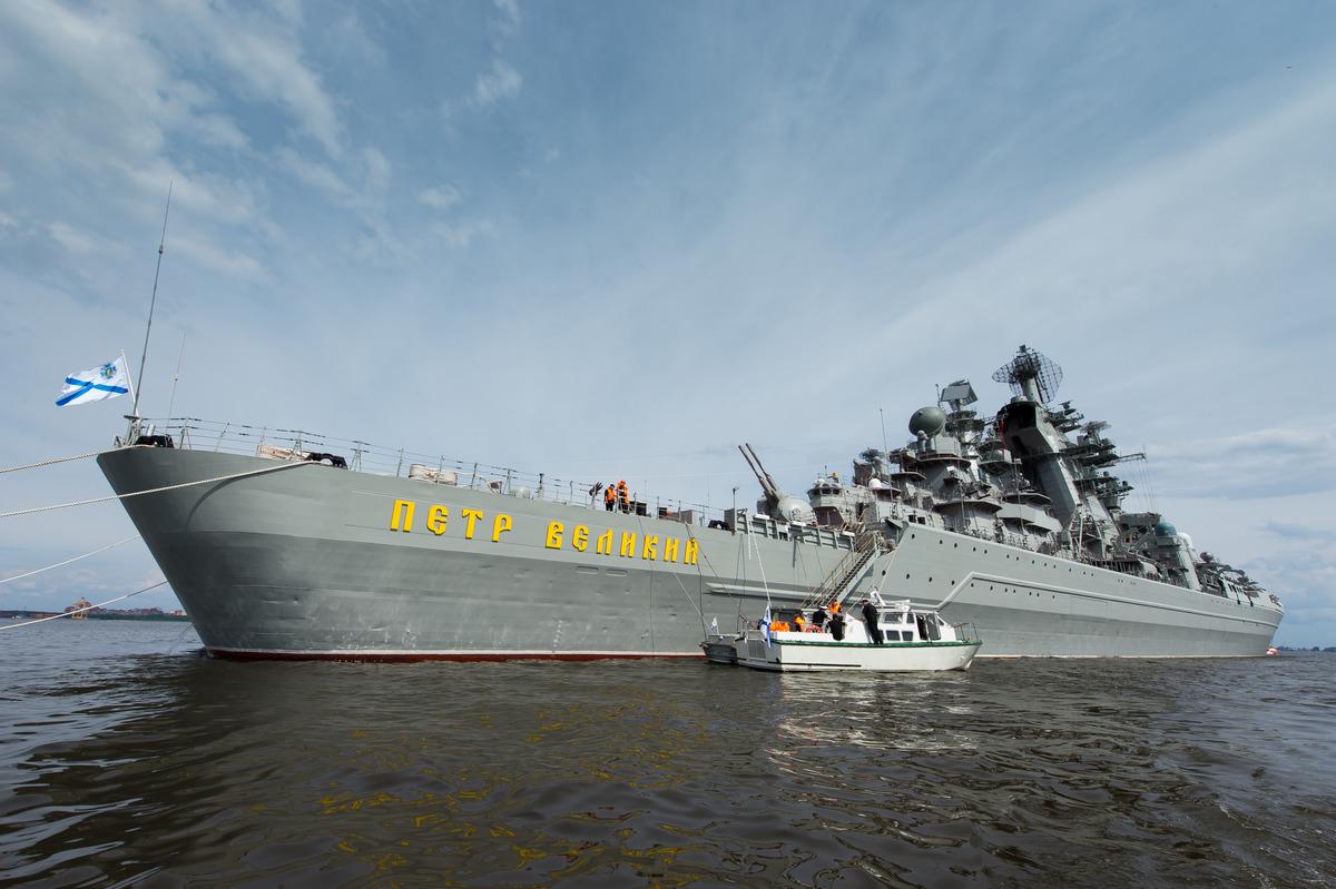 Атомный ракетный крейсер «Петр Великий»