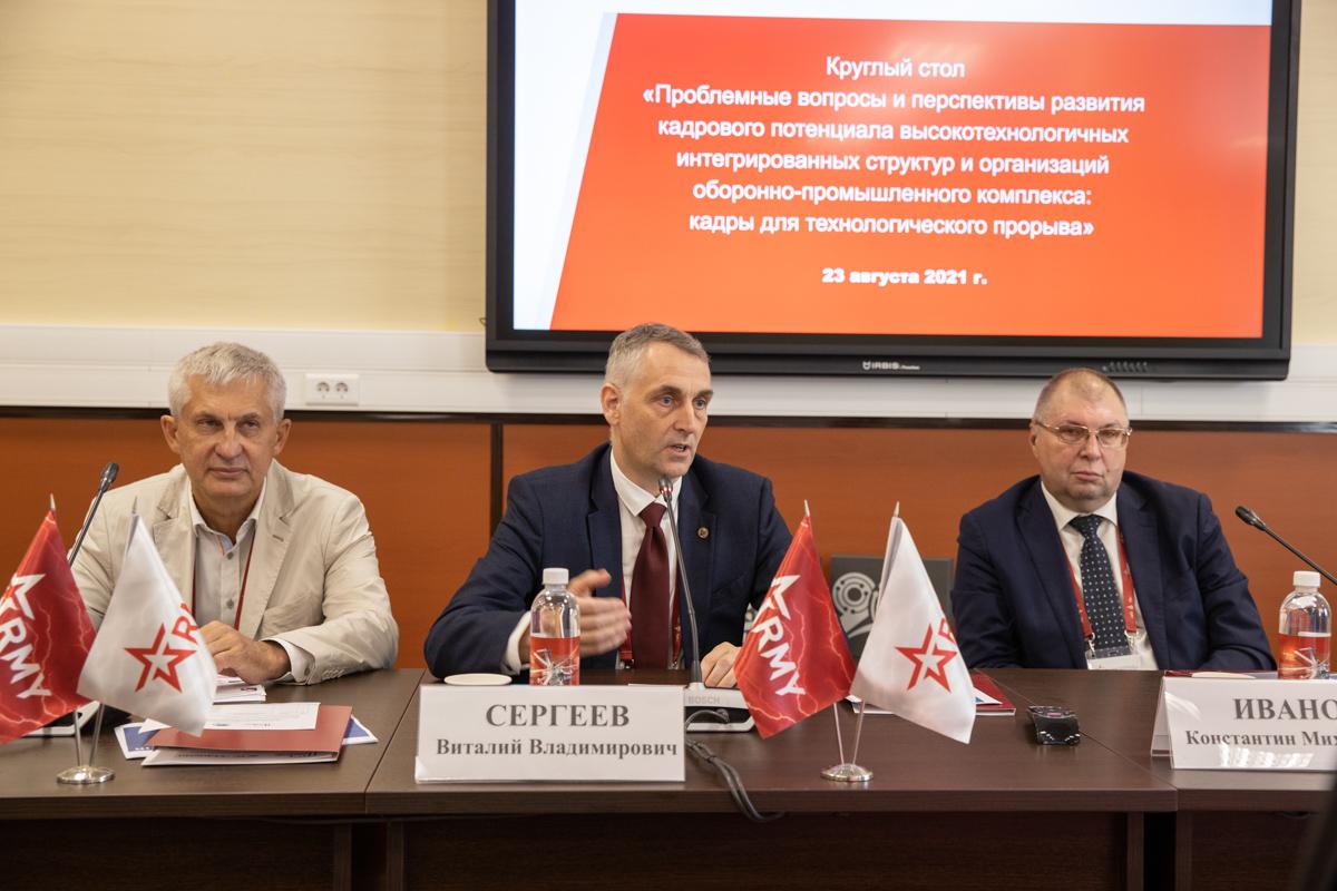 Виталий Сергеев предложил свое видение того, как осуществлять подготовку кадров, которые смогут обеспечить технологический прорыв
