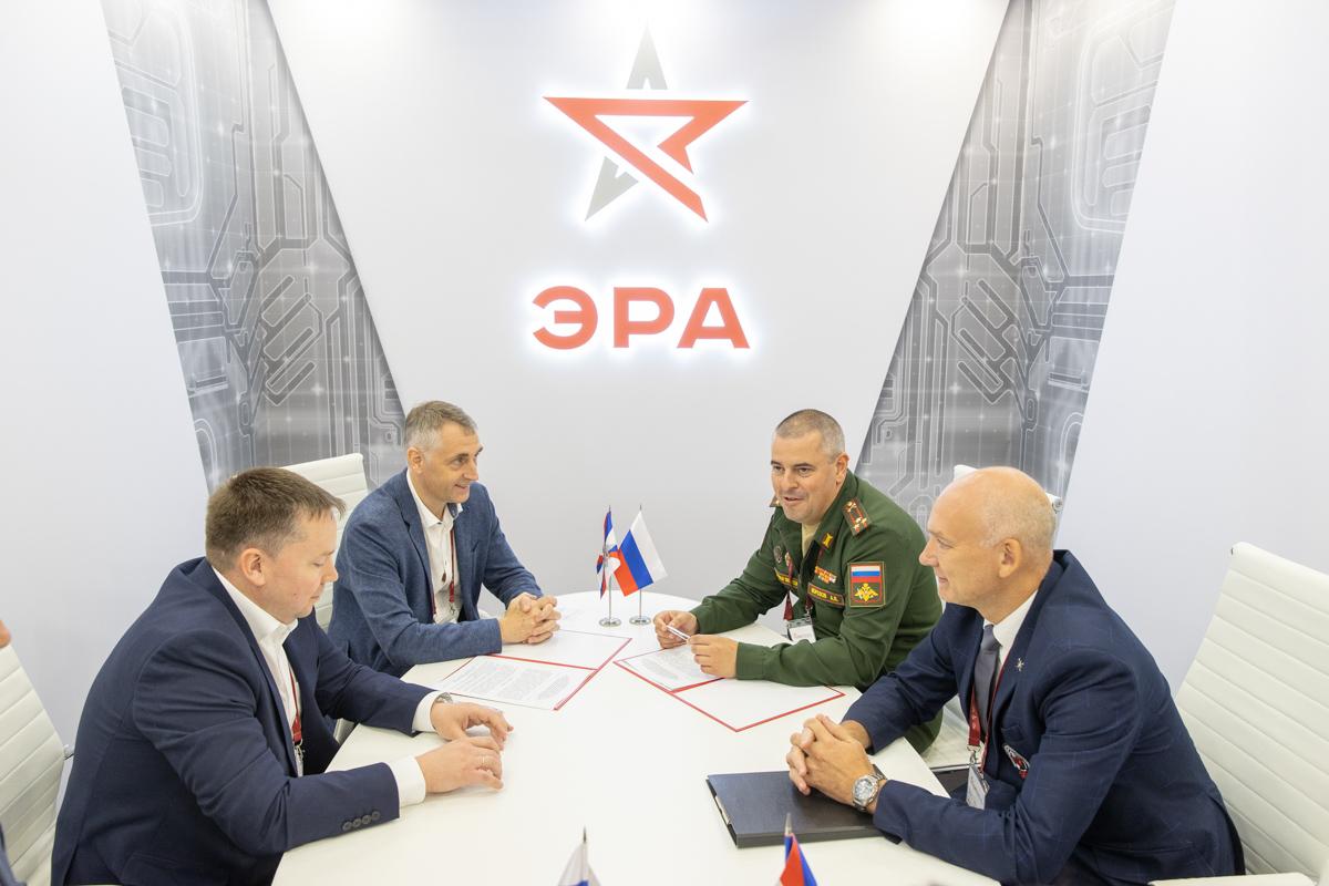 Подписание соглашения о сотрудничестве с Военным инновационным технополисом «ЭРА»