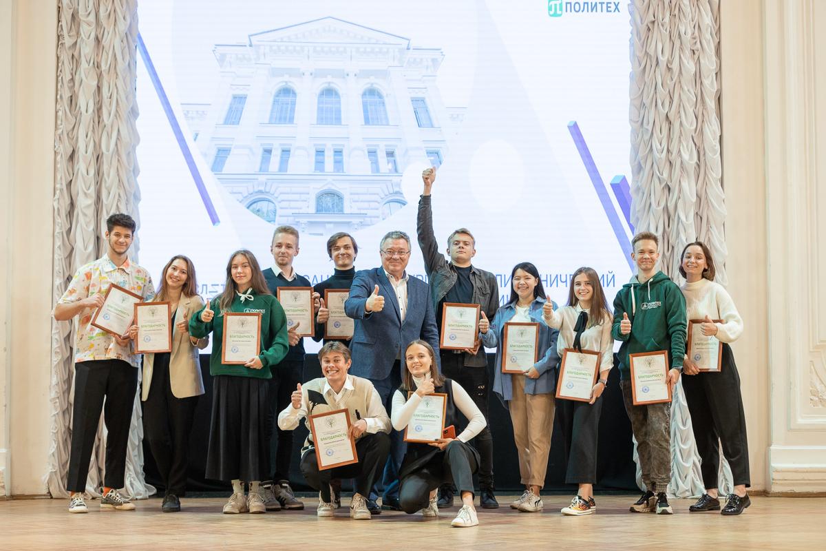 Руководители адаптеров институтов Политеха получили благодарности от ректора