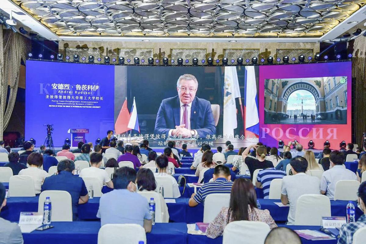Ректор СПбПУ Андрей РУДСКОЙ на Российско-Китайском форуме университетов и научно-исследовательских институтов