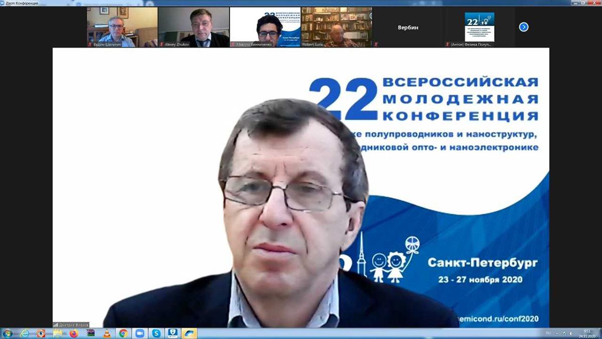 Председатель оргкомитета конференции профессор Высшей инженерно-физической школы ИФНиТ СПбПУ Дмитрий Фирсов