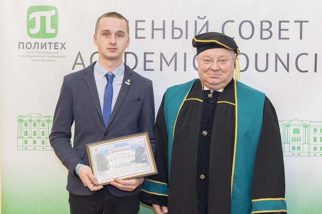 почетным знаком за особый вклад в развитие санкт петербурга