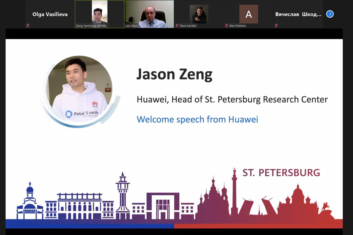 Руководитель Санкт-Петербургского исследовательского центра Huawei Джейсон Цзен подчеркнул, что компания Huawei заинтересована в сотрудничестве с СПбПУ