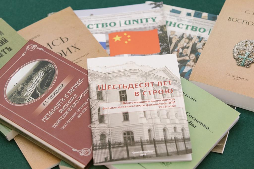 ЦРВ издает журнал Единство, сборники воспоминаний выпускников и др