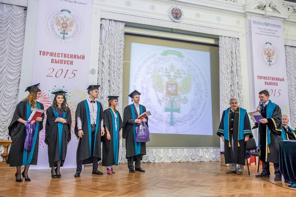 Вручение дипломов магистрам ИЭИ