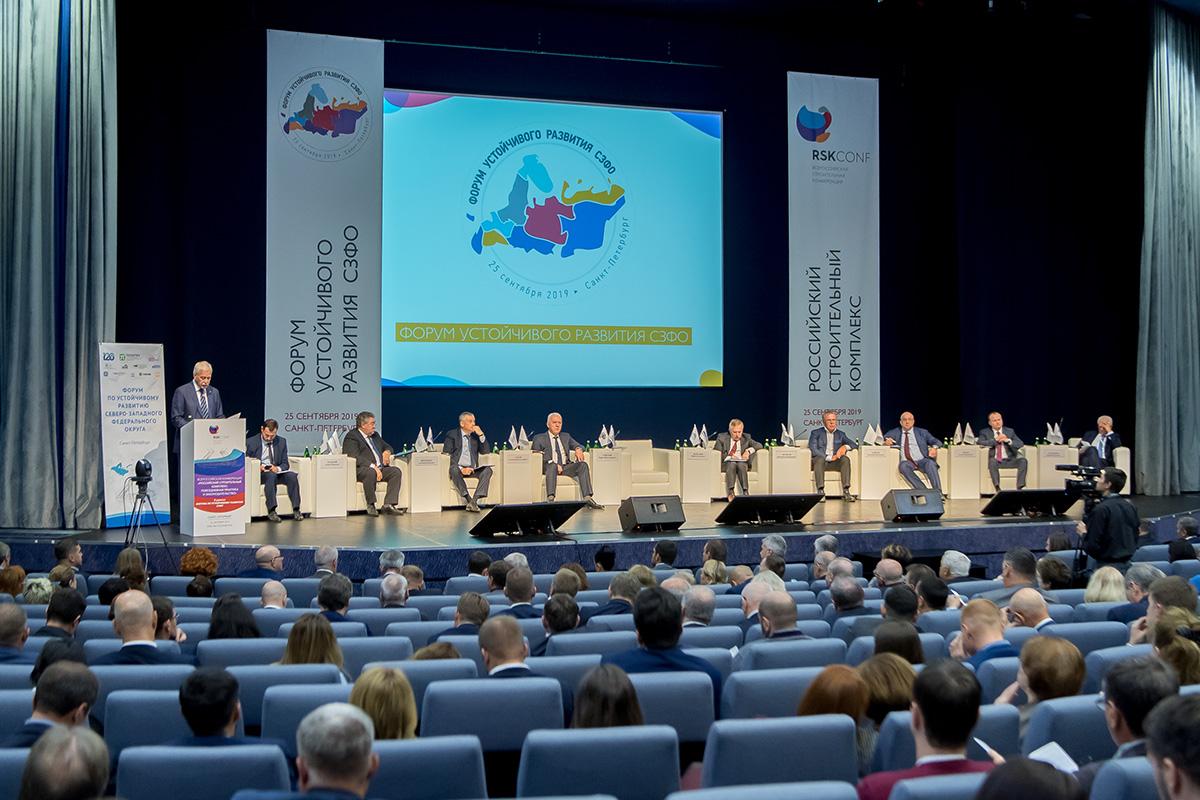 Инициатор проекта «Устойчивое развитие» Борис Грызлов открыл пленарное заседание