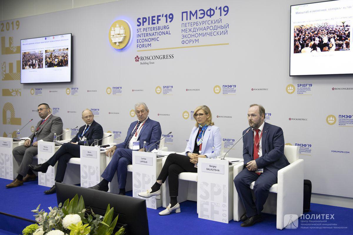 В 2019 году Петербургский международный экономический форум прошел под девизом «Формируя повестку устойчивого развития»
