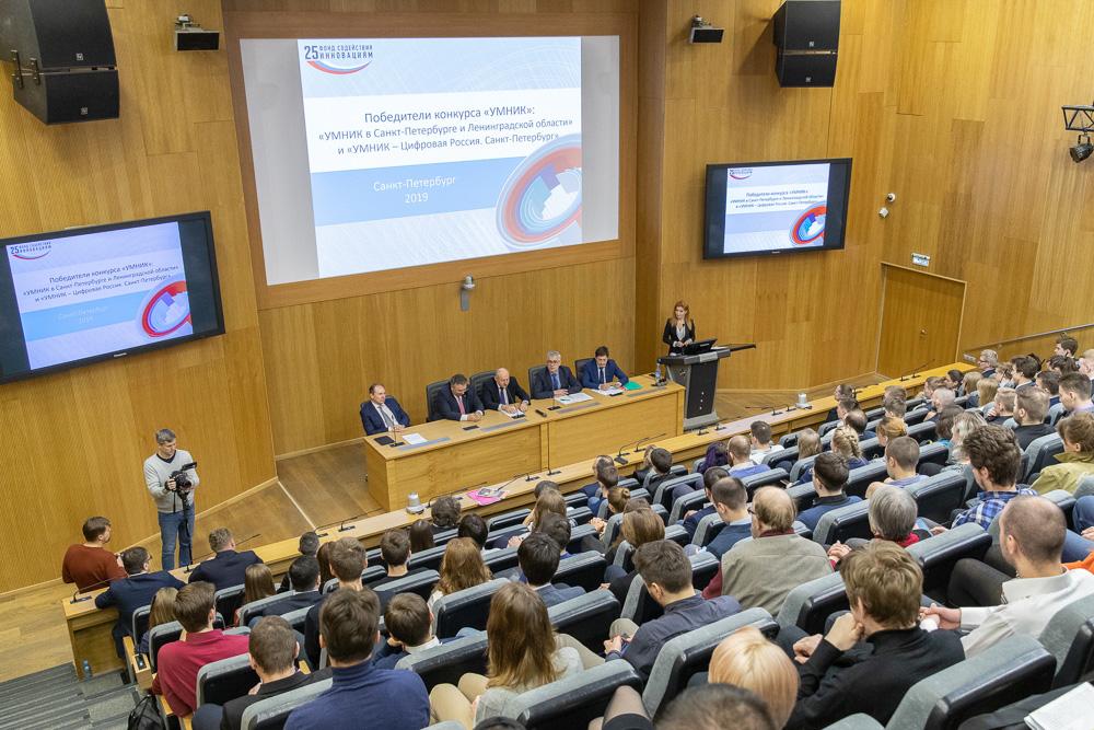 Фонд содействия инновациям выделил петербургским умникам 50 миллионов для воплощения их проектов в жизнь