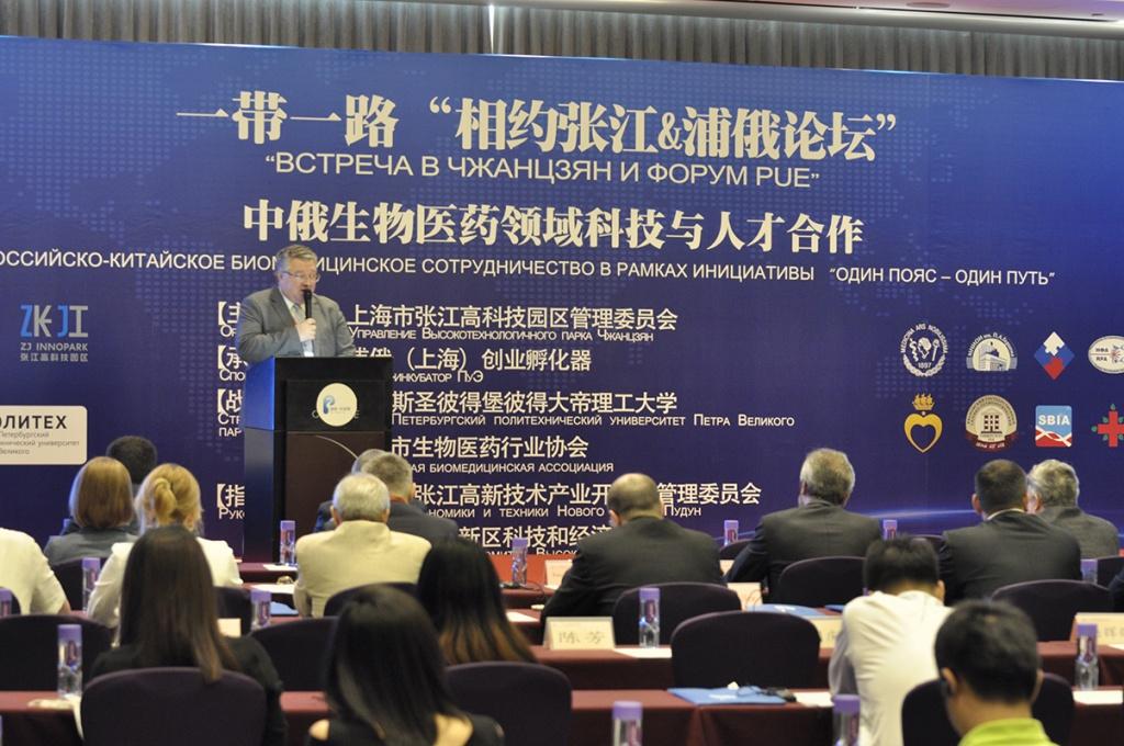 На первом форуме А.И.Рудской подтвердил готовность вуза курировать инженерную часть сотрудничества