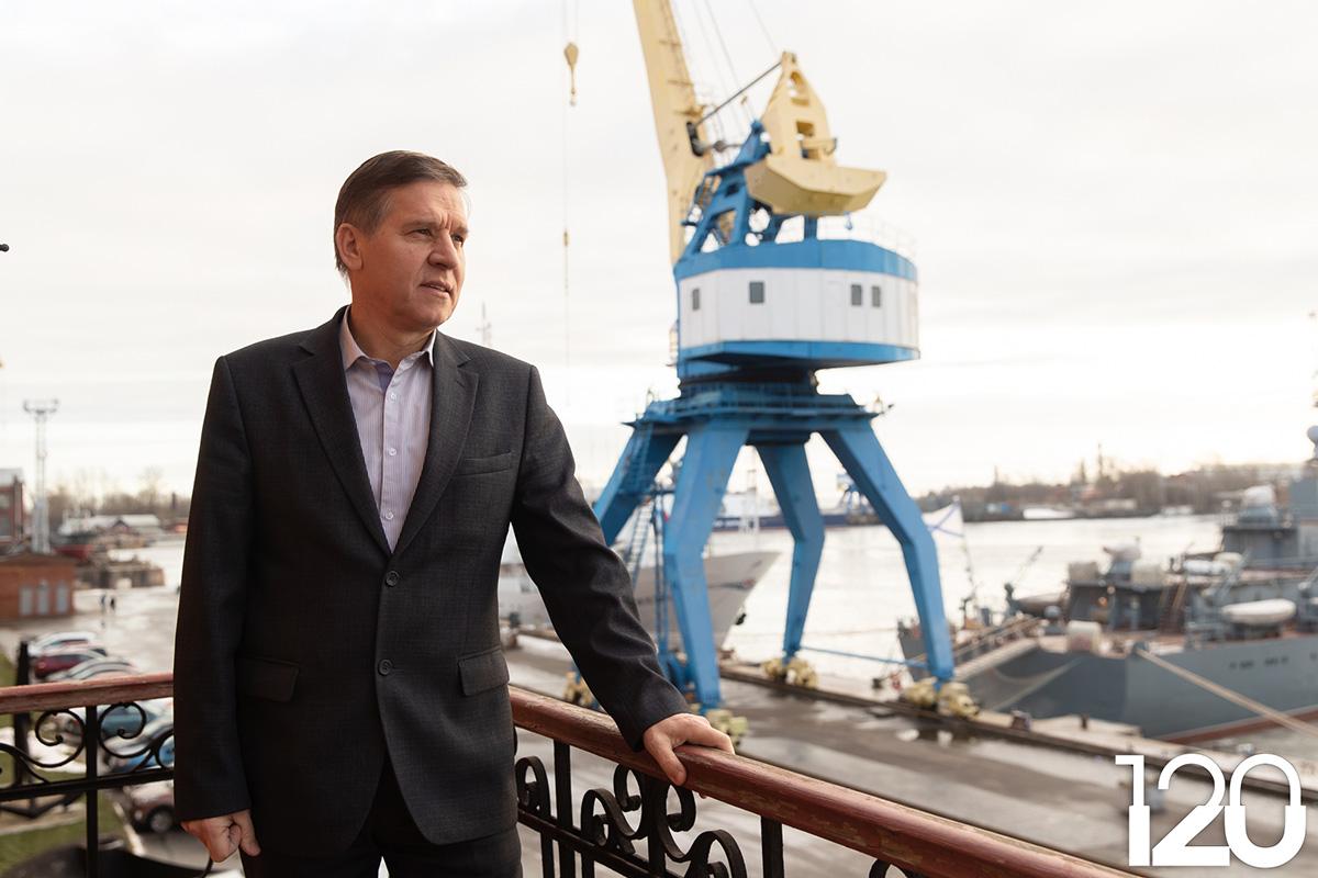 Генеральный директор Кронштадтского морского завода Анатолий Владимирович БЕЛОЕВ