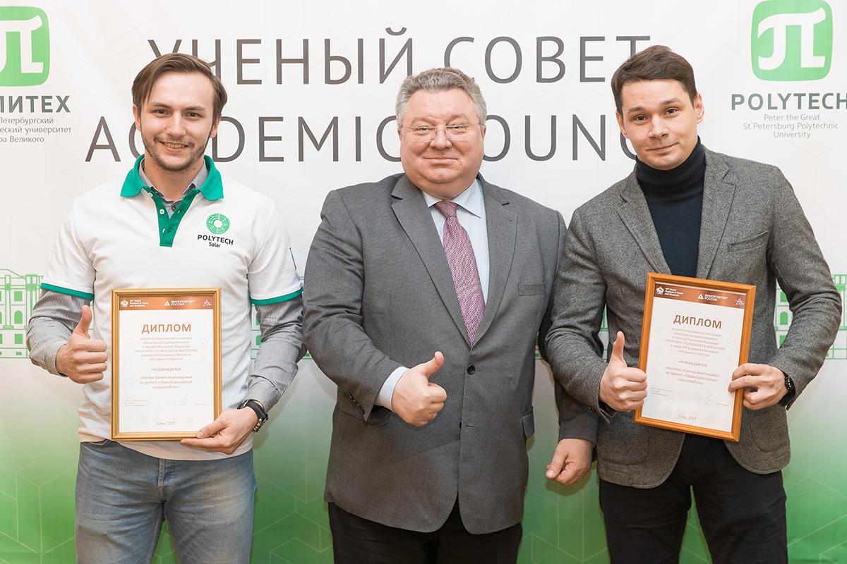Ректор вручил дипломы за участие во Всемирном фестивале молодежи и студентов команде Polytech Solar Team