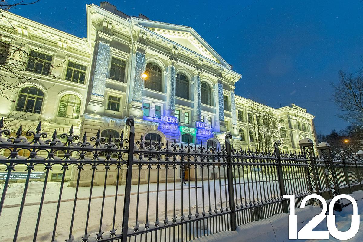 Главное здание СПбПУ