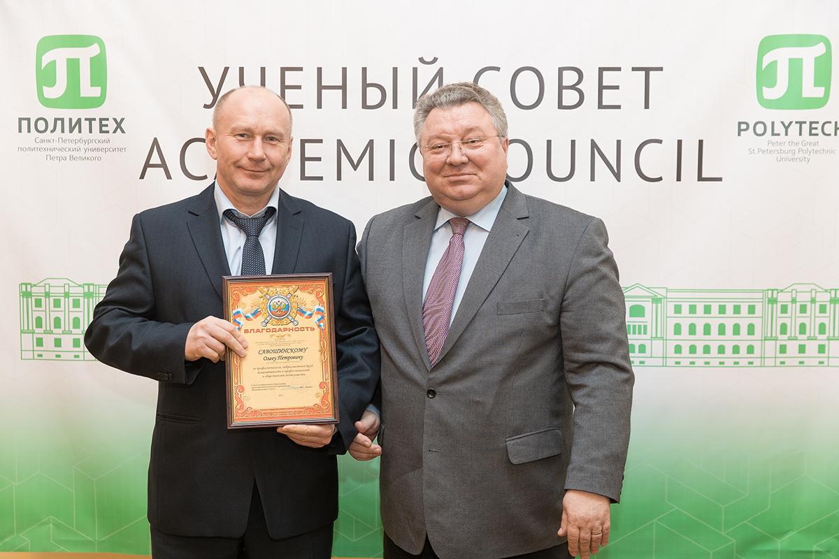 Благодарности МО Академическое был удостоен О.П. Савошинский