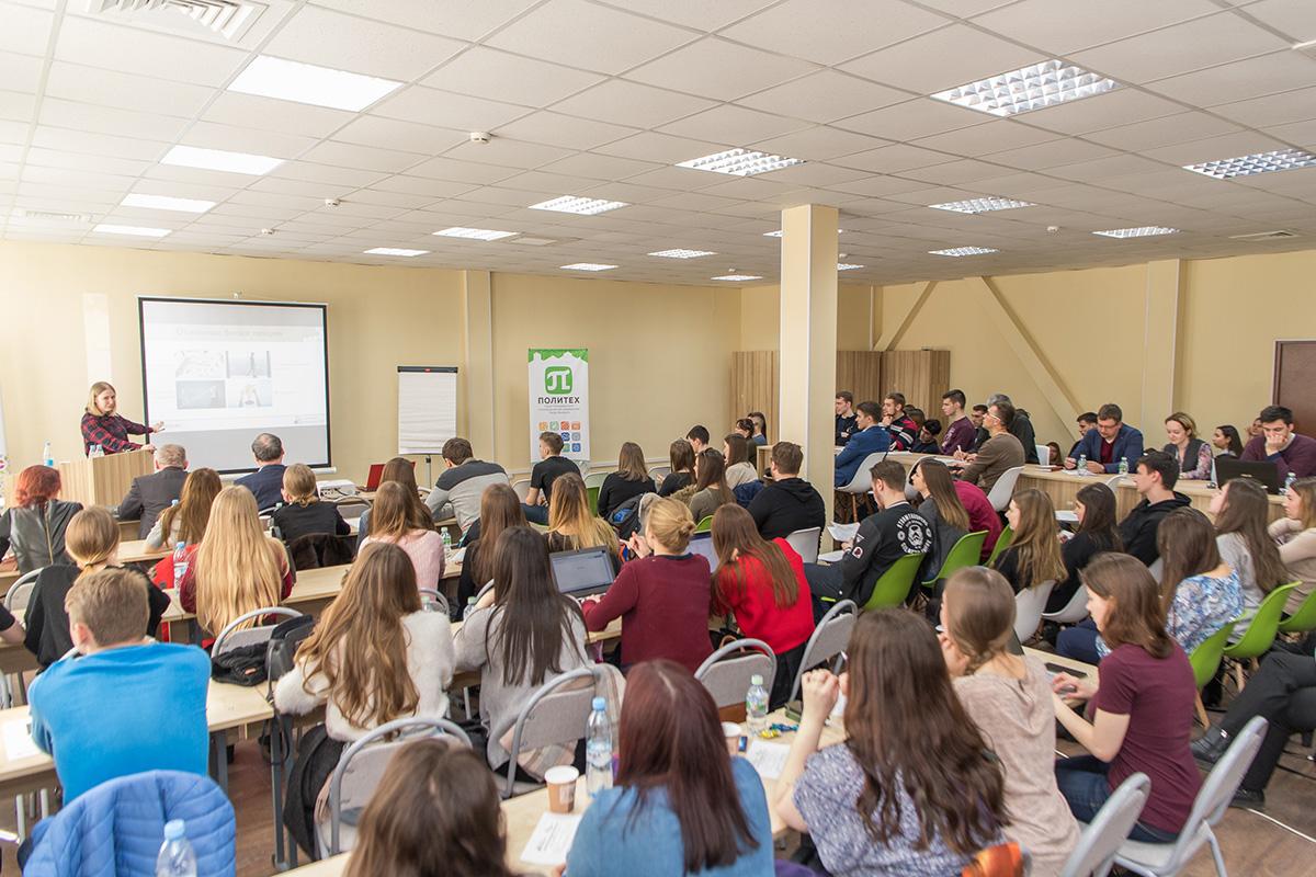 В Политехе прошла открытая лекция, приуроченная к запуску программы акселерации проектов социального предпринимательства