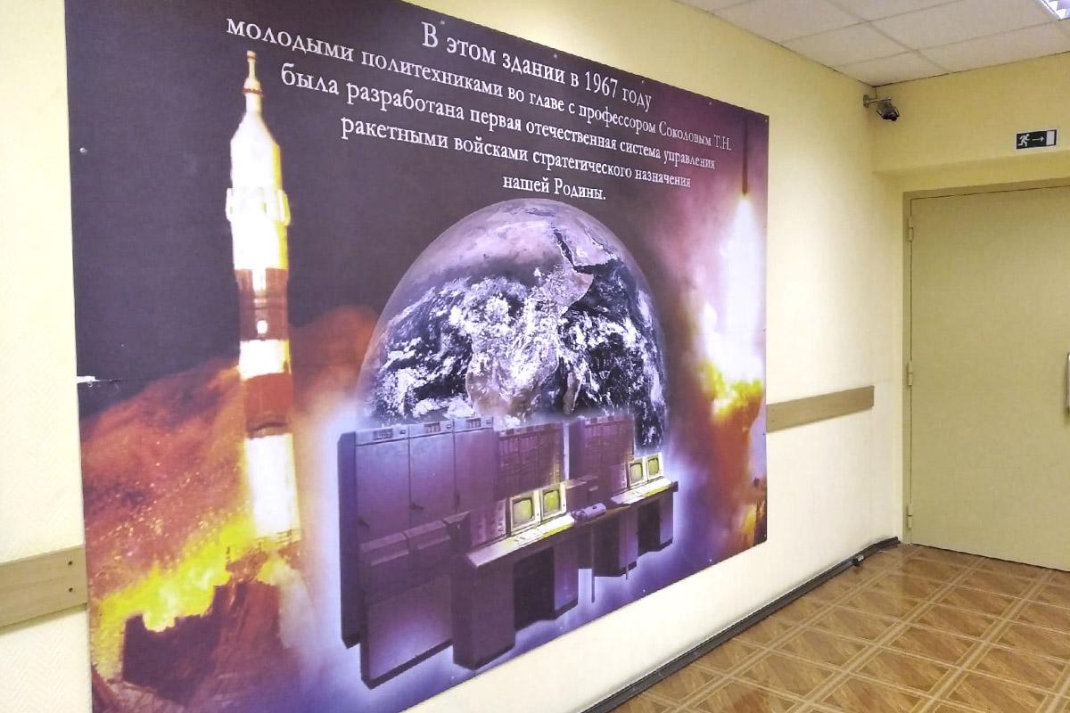 ОКБ ЛПИ находилось в нынешнем 11-м учебном корпусе на улице Гидротехников