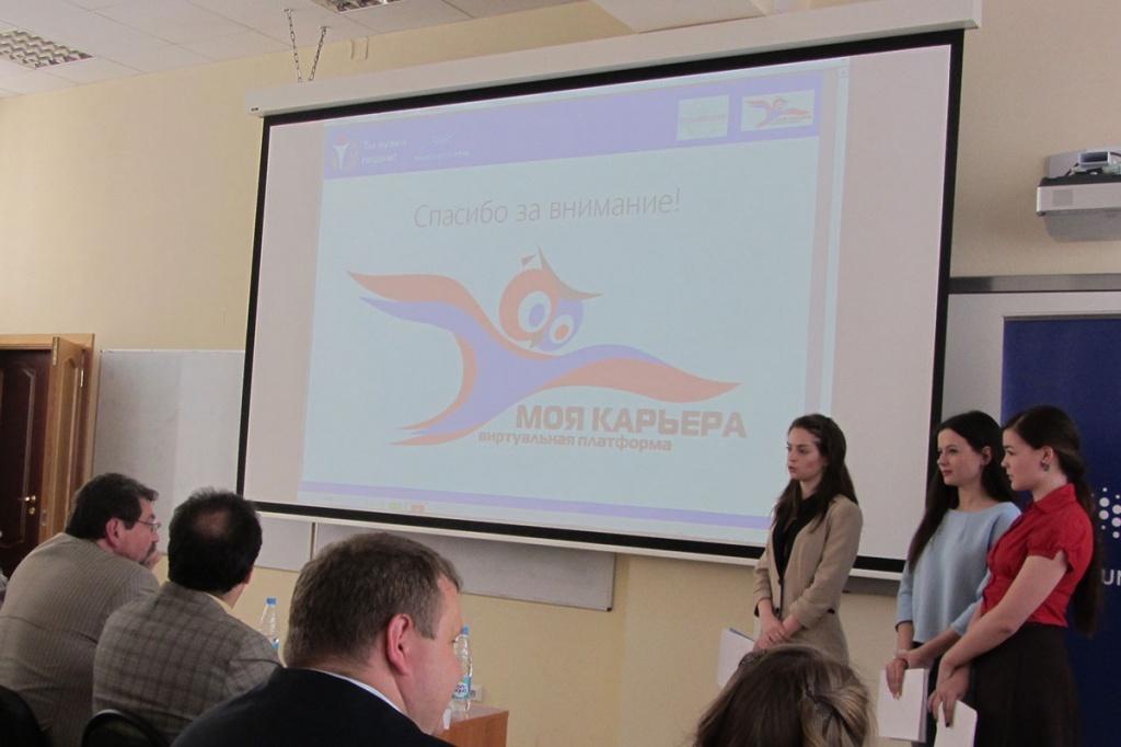 Студенческий конкурс социальных проектов