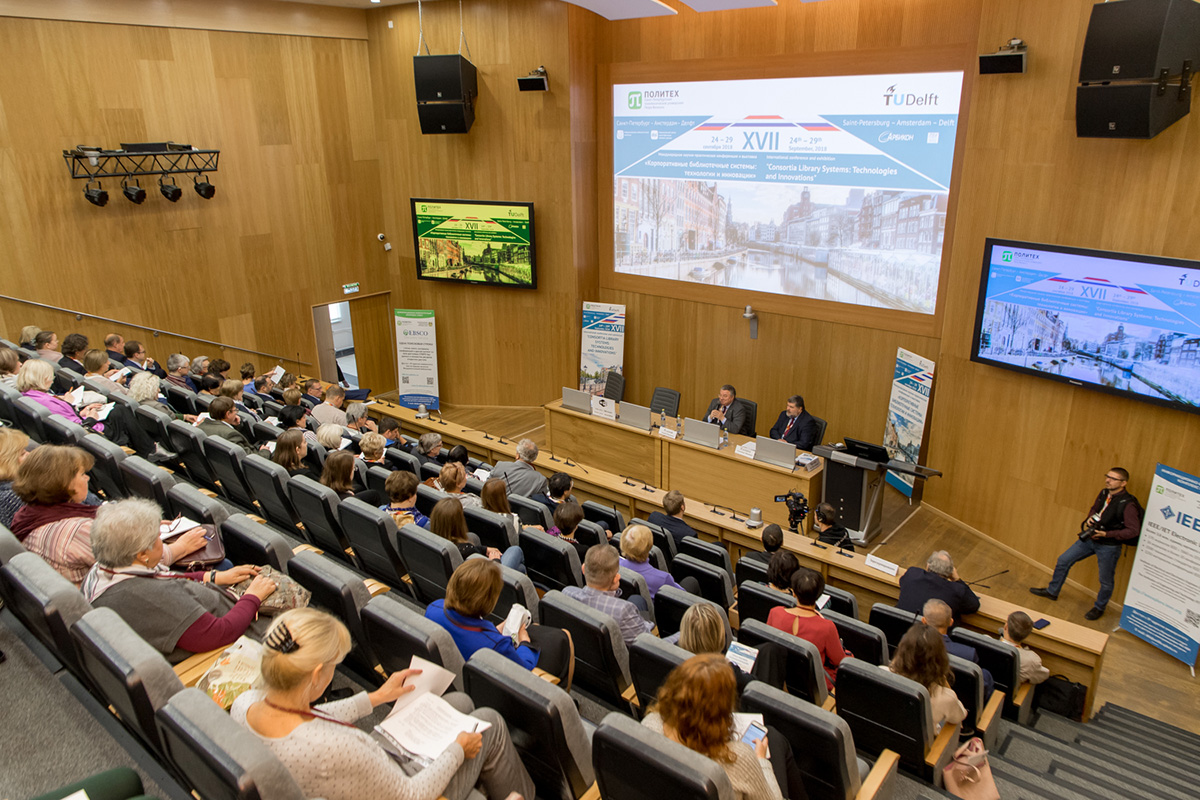 В Политехе прошла конференция Корпоративные библиотечные системы: технологии и инновации