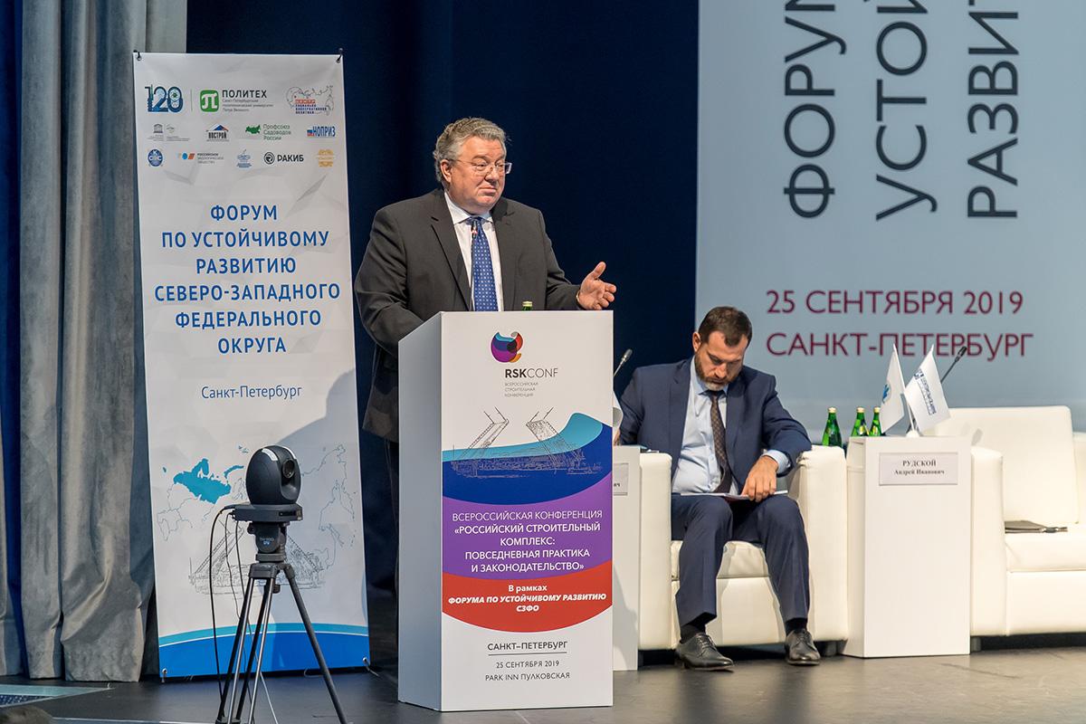 Андрей Рудской отразил в своем докладе влияние вузов на устойчивое развитие