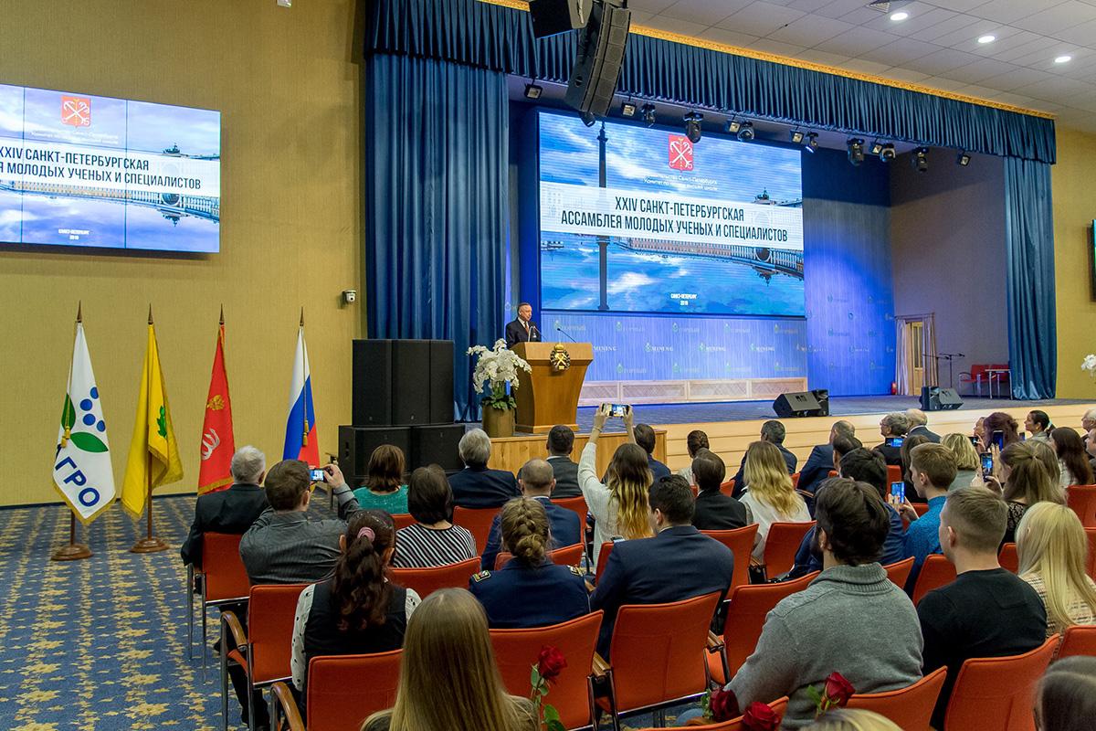Торжественная церемония награждения стипендиатов Правительства Санкт-Петербурга и победителей конкурсов грантов