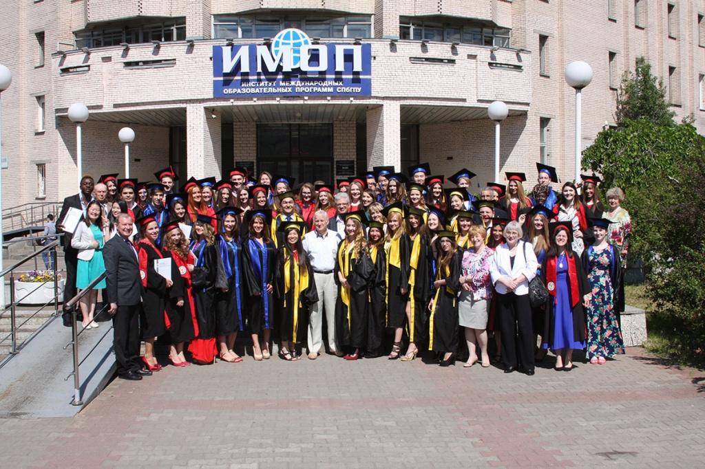 Выпускники ИМОП