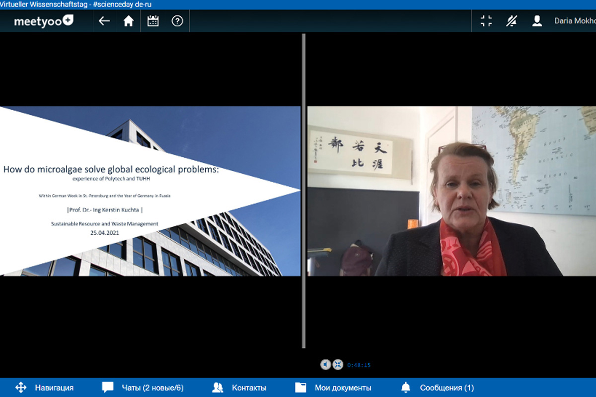 Профессор Технического университета Гамбурга Керстин КУХТА рассказала о совместном проекте с СПбПУ