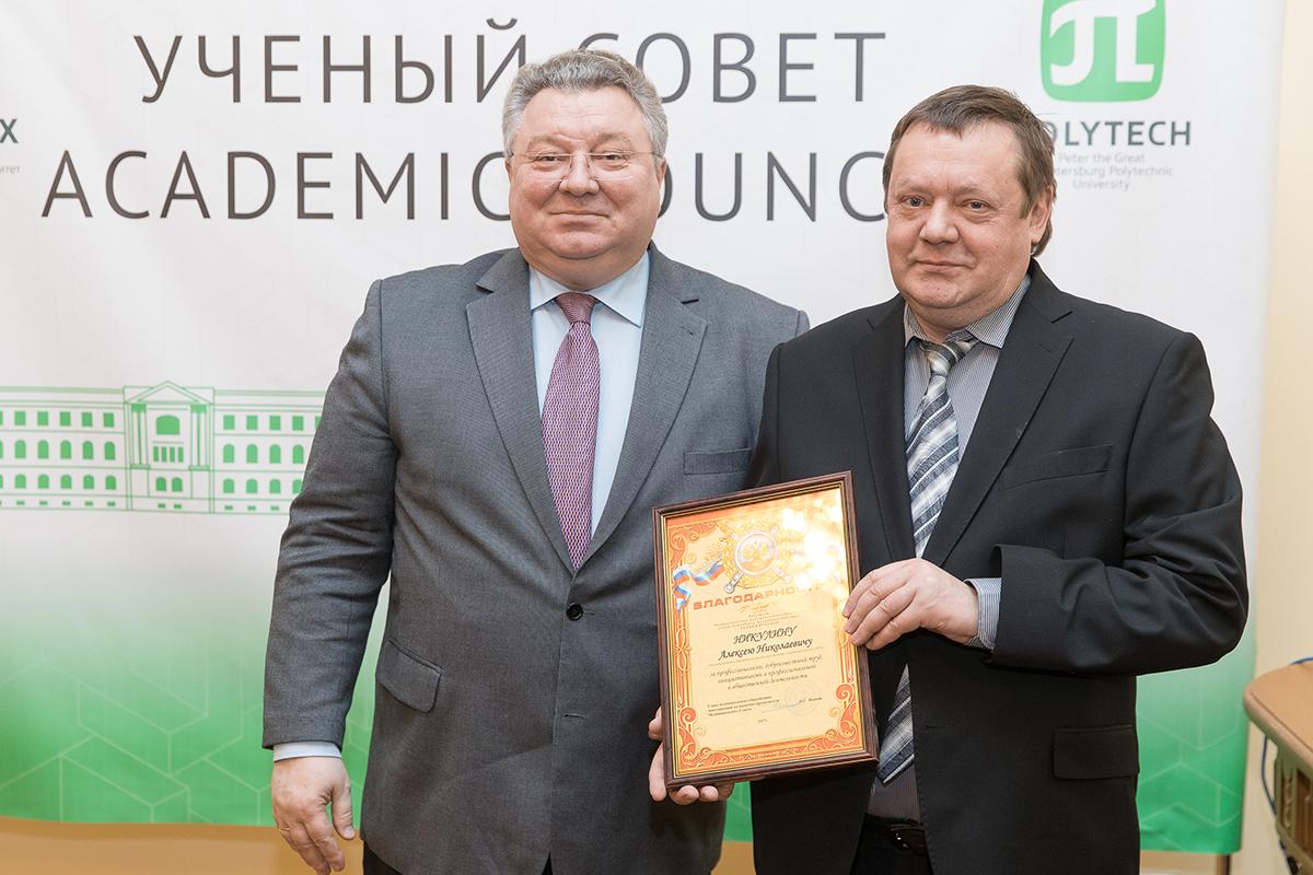 Благодарности МО Академическое был удостоен А.Н. Никулин