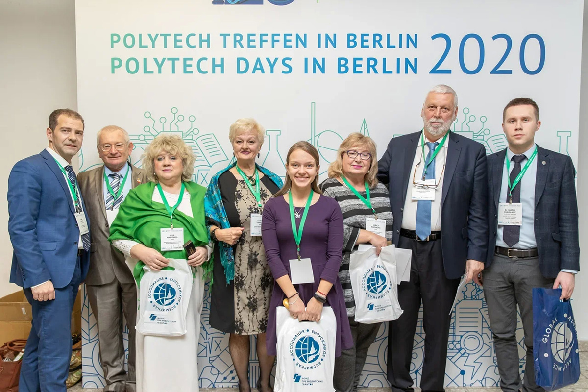 При содействии Всемирной Ассоциации выпускников в Берлине прошел Европейский форум выпускников СПбПУ