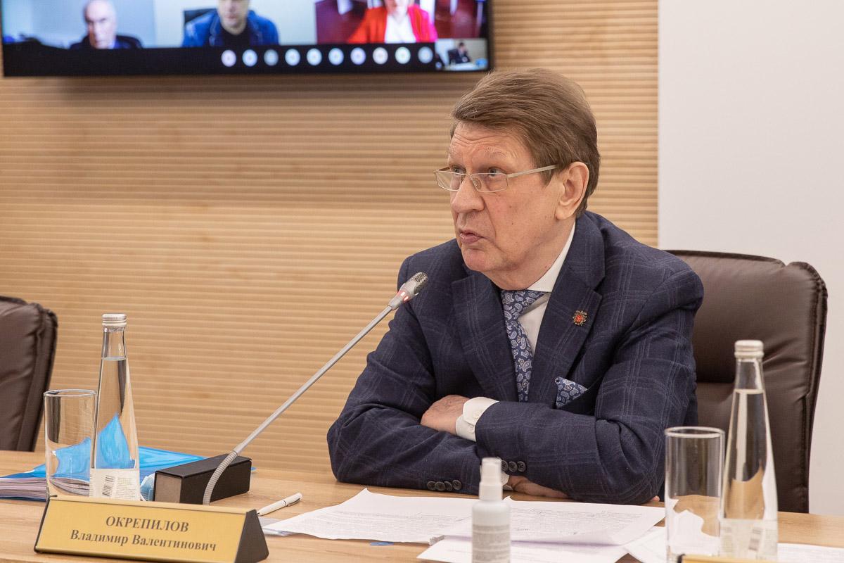 Заведующий новой кафедрой ЮНЕСКО академик РАН Владимир Окрепилов приветствовал участников заседания