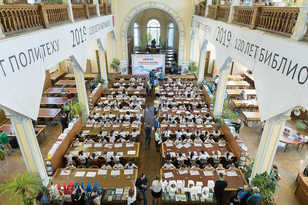 В СПбПУ прошел Международный чемпионат по ментальной арифметике