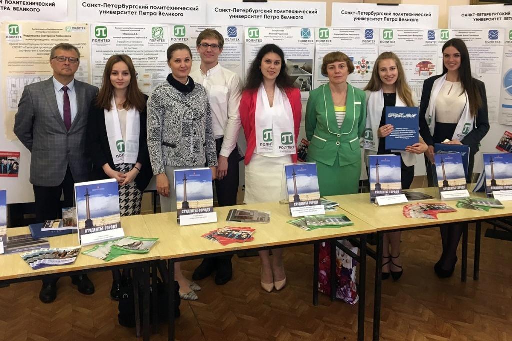 Конкурс грантов правительства санкт петербурга 2017