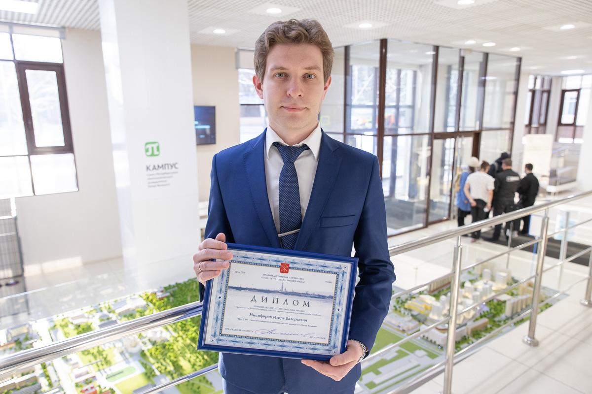 Доцент Высшей школы программной инженерии ИКНТ, к.т.н. Игорь НИКИФОРОВ