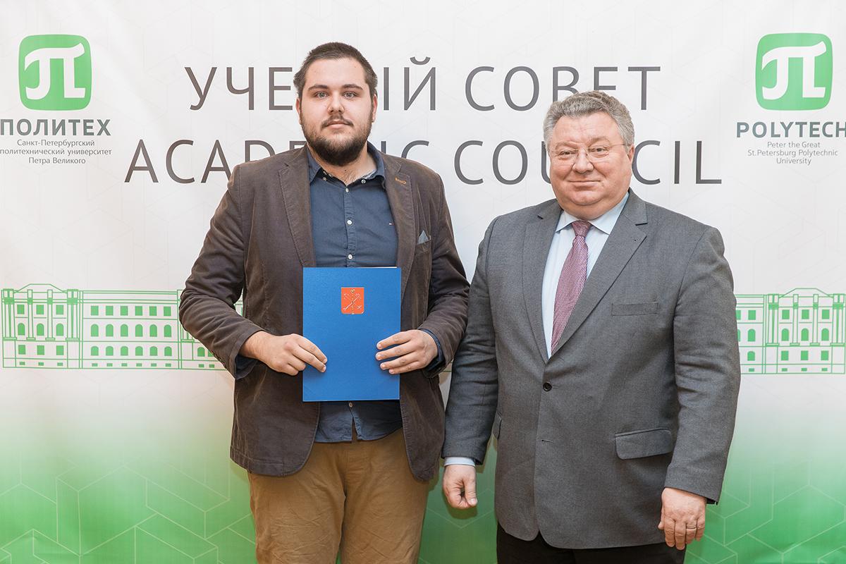 Благодарность Комитета по физической культуре и спорту получил Павел Мартынов