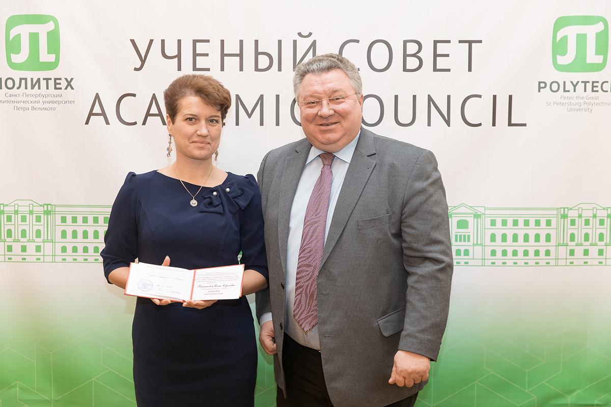Диплом доктора экономических наук получила Е.С. Балашова