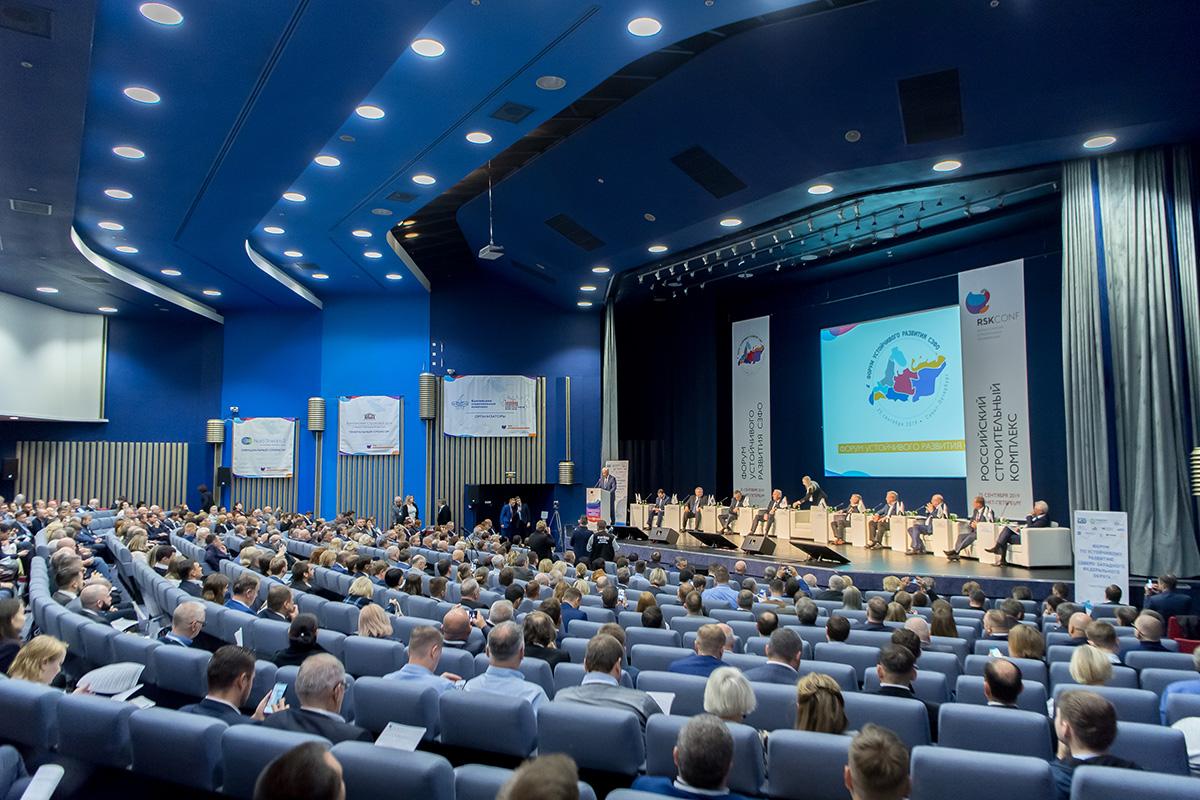 Политех принял участие в Северо-Западном форуме «Устойчивое развитие»