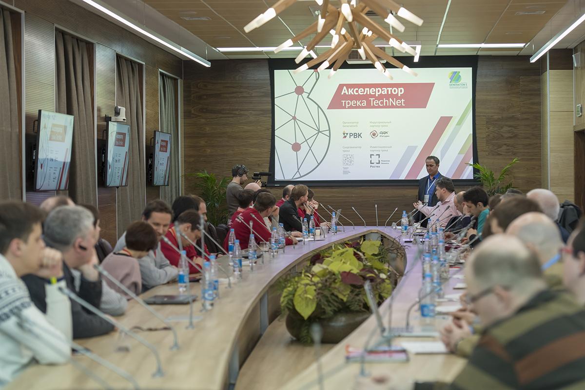 В ИППТ СПбПУ прошла инвестиционная сессия и выставка проектов-участников трека TechNet GenerationS