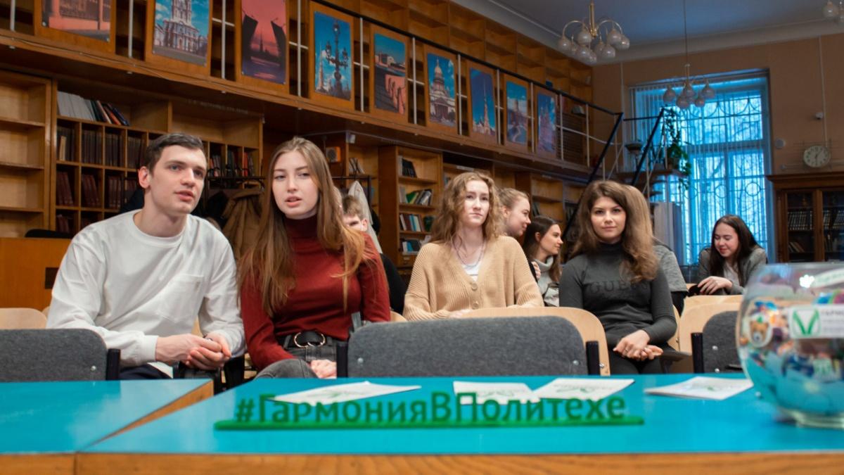 Мастер-класс был организован по инициативе Центра молодежных проектов «Гармония» и Центра фандрайзинга и работы с выпускниками СПбПУ