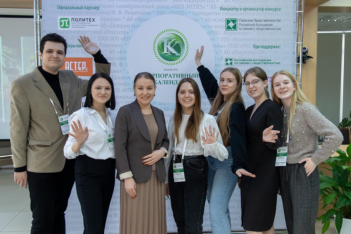 Студенты ВШМиСО вошли в состав молодежного жюри