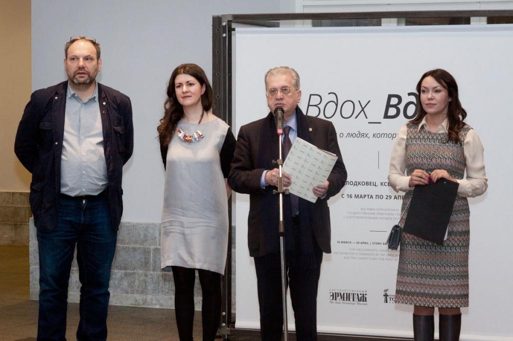 Авторы и идейные вдохновители проекта во время церемонии открытия выставки Вдох_Вдох