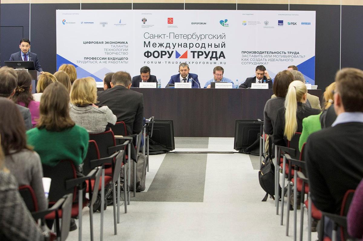 Первые результаты программы опережающего обучения обсудили во время Санкт-Петербургского международного Форума труда