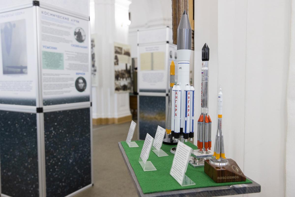 Ко Дню космонавтики в СПбПУ прошел целый ряд мероприятий
