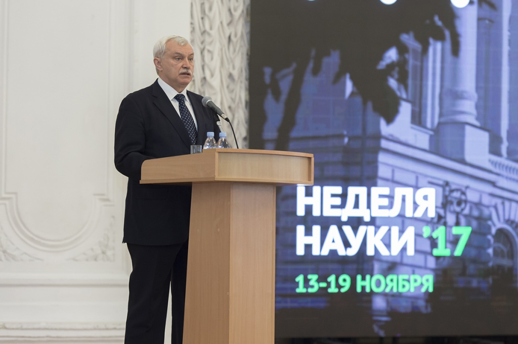 Открыть Неделю науки-2017 в СПбПУ приехал губернатор Санкт-Петербурга Г.С.Полтавченко
