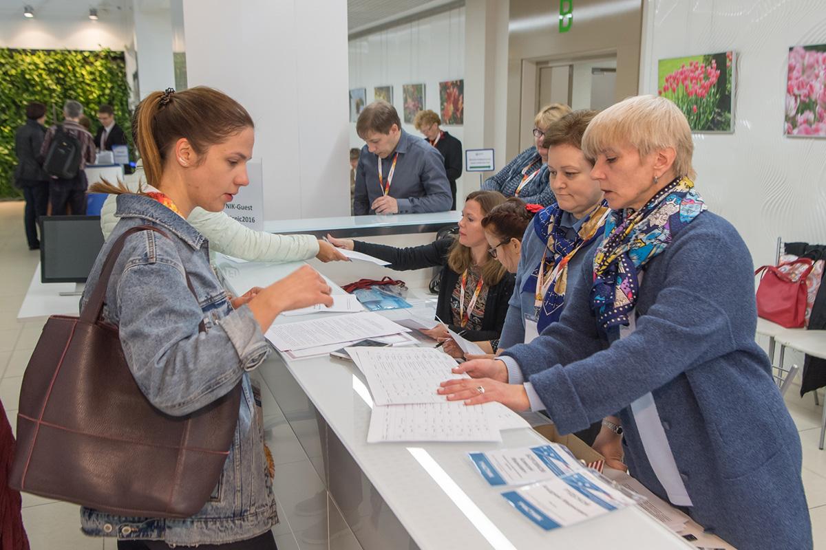 Конференция собрала экспертов публичных и вузовских библиотек