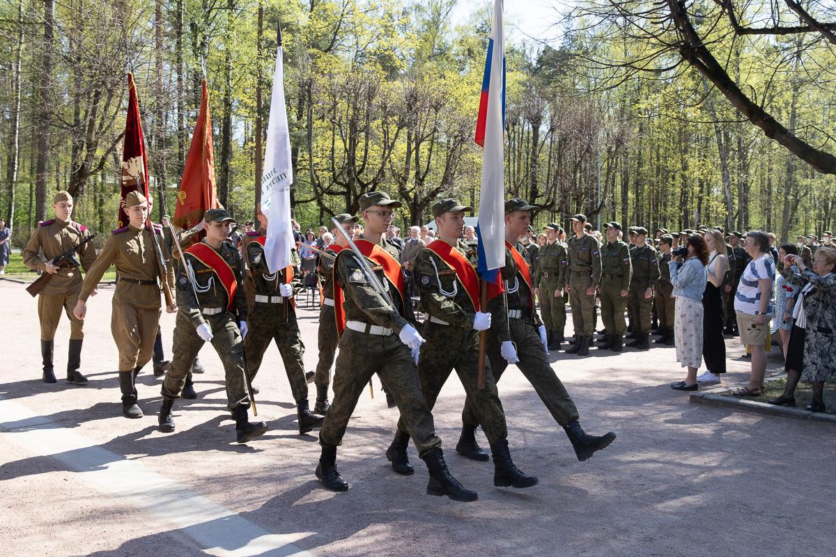 Торжественный митинг, посвященный 76-й годовщине Победы в Великой Отечественной войне