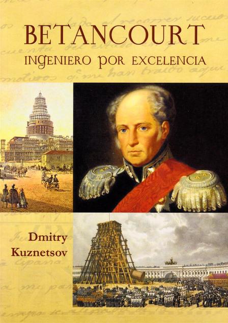 В Испании прошла презентация книги Бетанкур Д.И. Кузнецова