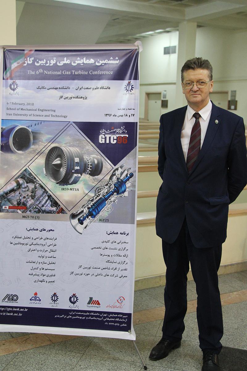 Н.А. Забелин выступил на VI национальной конференция по газовым турбинам